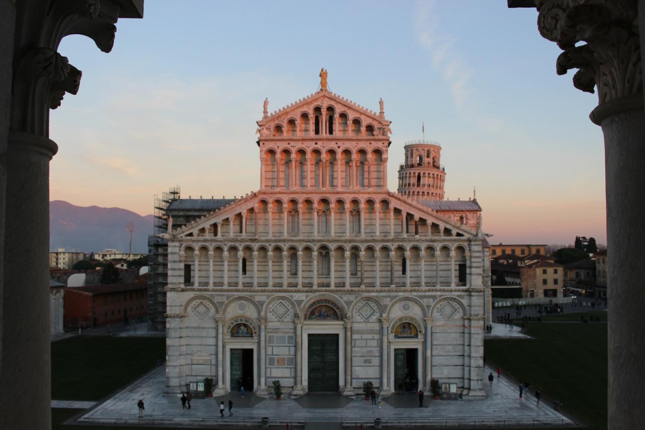 piza katedra