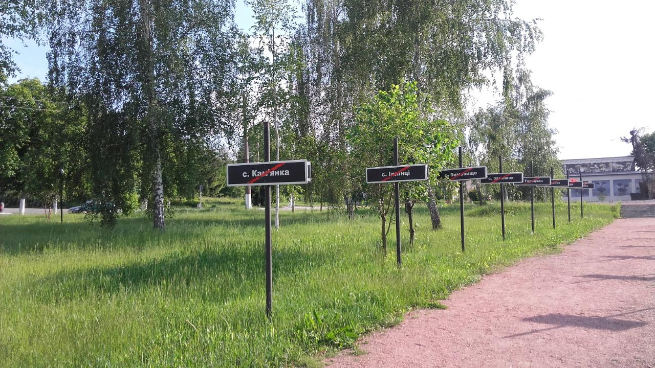Czarnobyl wycieczka - Muzeum miasta widma.